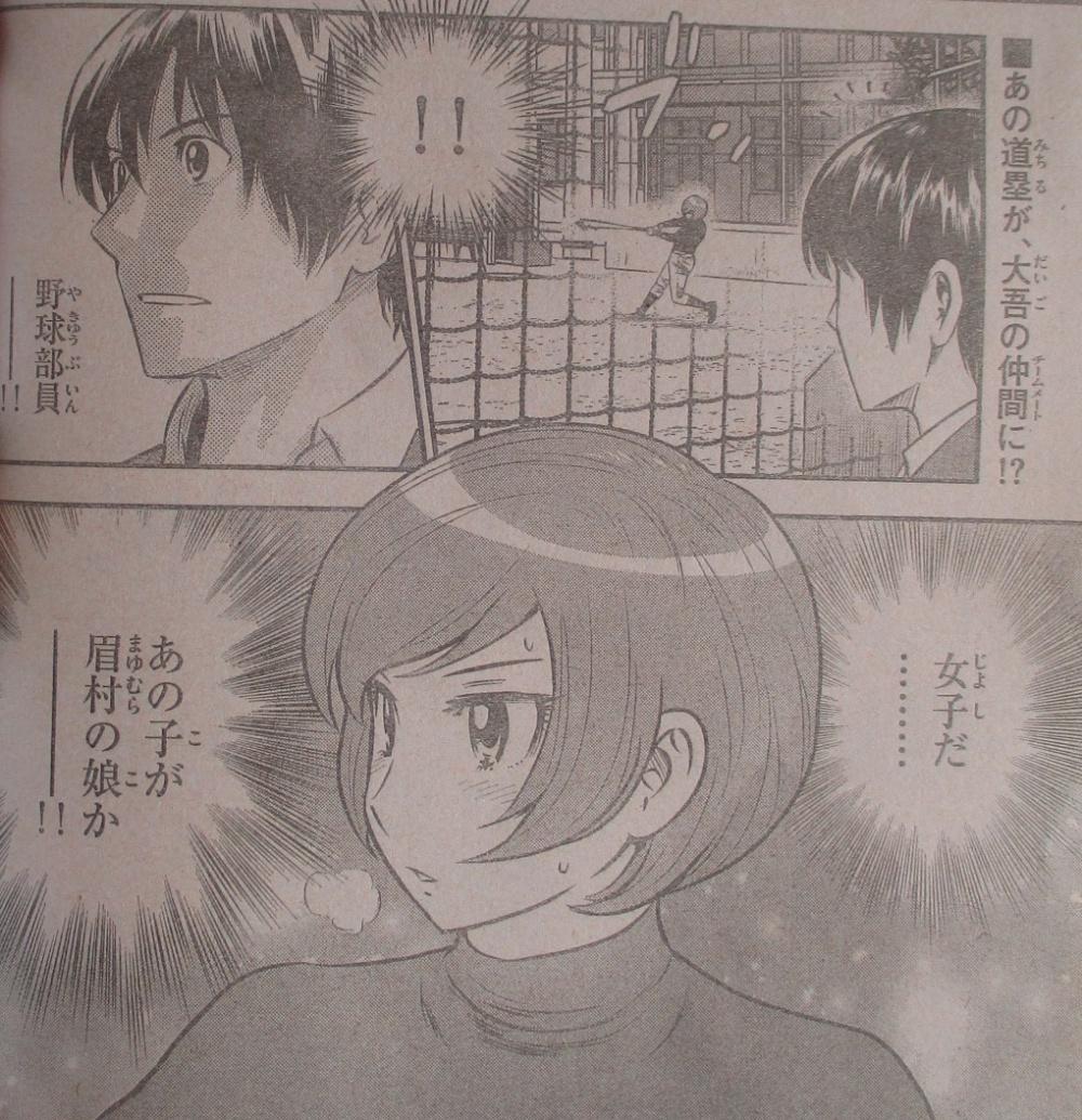 f:id:ayafumi-rennzaki:20200819213339j:plain