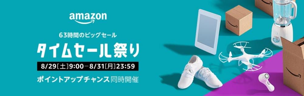 f:id:ayafumi-rennzaki:20200822183821j:plain