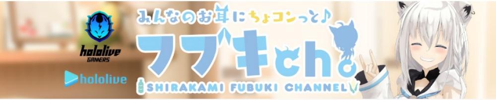 f:id:ayafumi-rennzaki:20200822212907j:plain