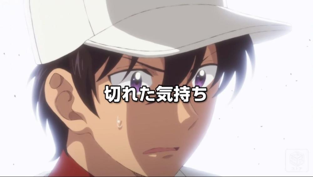 f:id:ayafumi-rennzaki:20200827194536j:plain