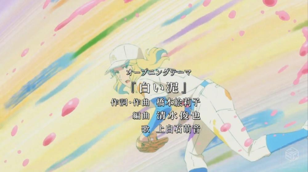 f:id:ayafumi-rennzaki:20200827195248j:plain