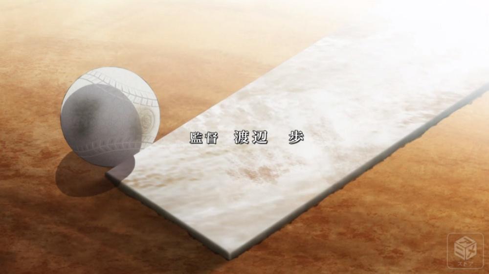 f:id:ayafumi-rennzaki:20200827195343j:plain