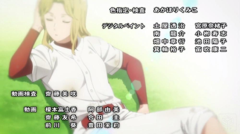 f:id:ayafumi-rennzaki:20200827195628j:plain