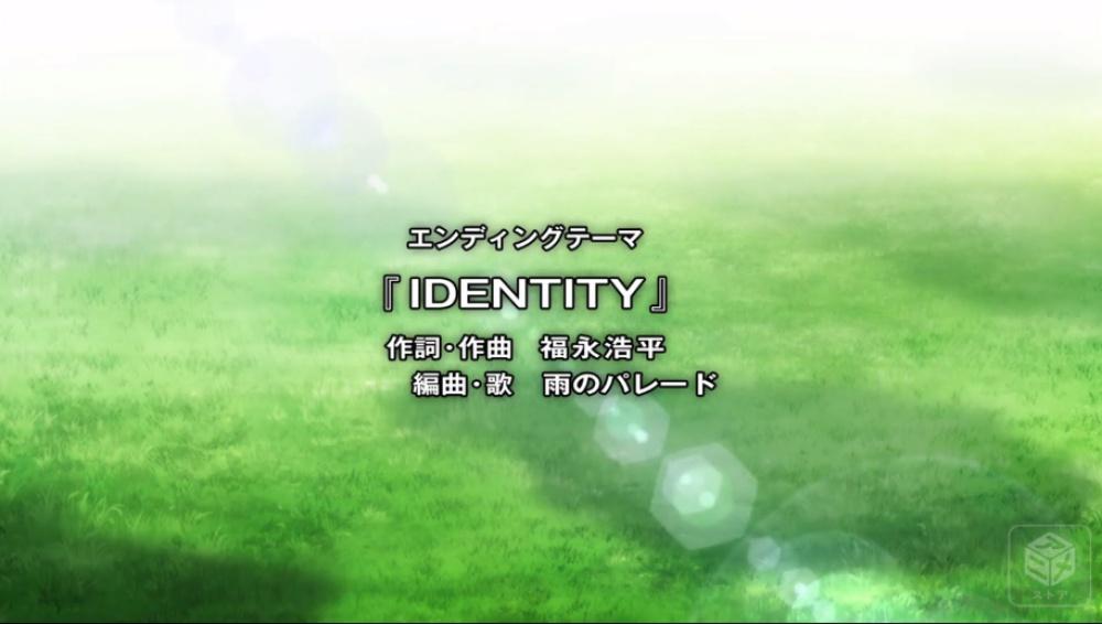 f:id:ayafumi-rennzaki:20200827195742j:plain