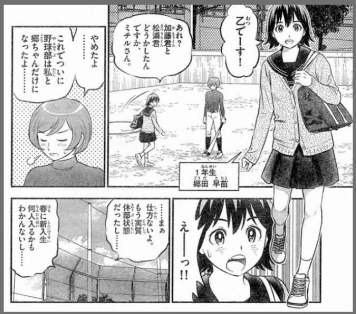 f:id:ayafumi-rennzaki:20200827203354j:plain