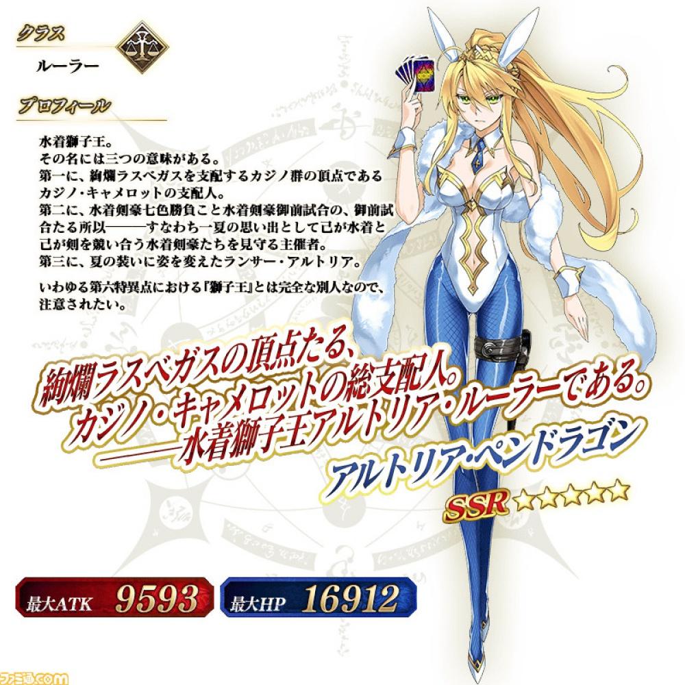 f:id:ayafumi-rennzaki:20200828060309j:plain