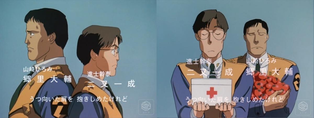 f:id:ayafumi-rennzaki:20200829085655j:plain