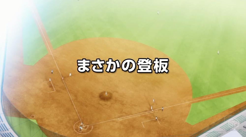 f:id:ayafumi-rennzaki:20200909171322j:plain