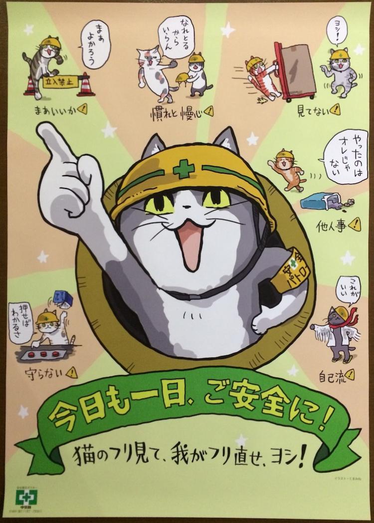 f:id:ayafumi-rennzaki:20200910220735j:plain