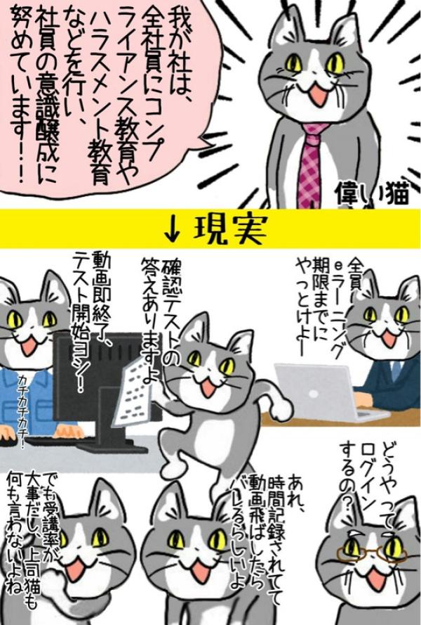f:id:ayafumi-rennzaki:20200910221107j:plain