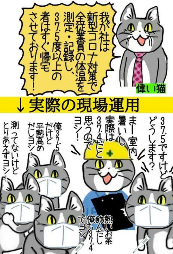 f:id:ayafumi-rennzaki:20200910221329j:plain
