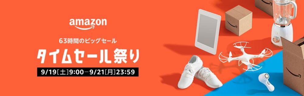 f:id:ayafumi-rennzaki:20200913193454j:plain