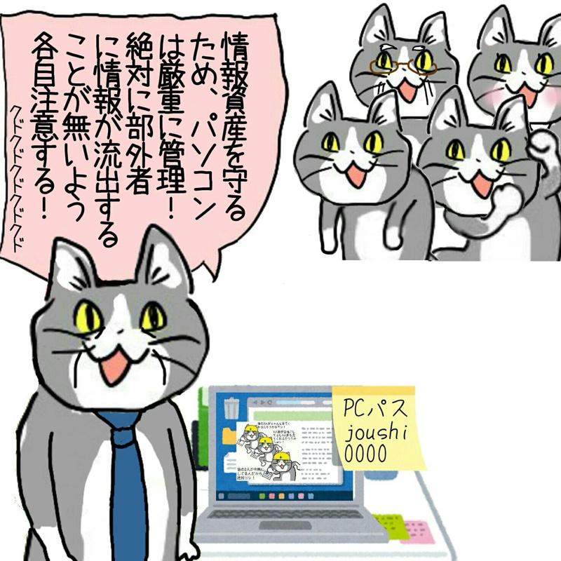f:id:ayafumi-rennzaki:20200913202513j:plain