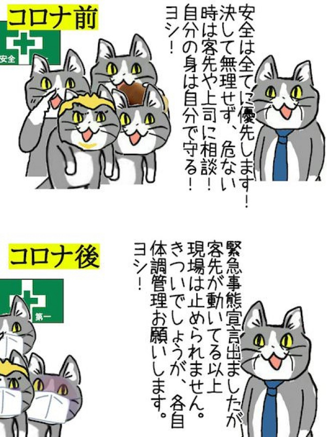 f:id:ayafumi-rennzaki:20200913203055j:plain