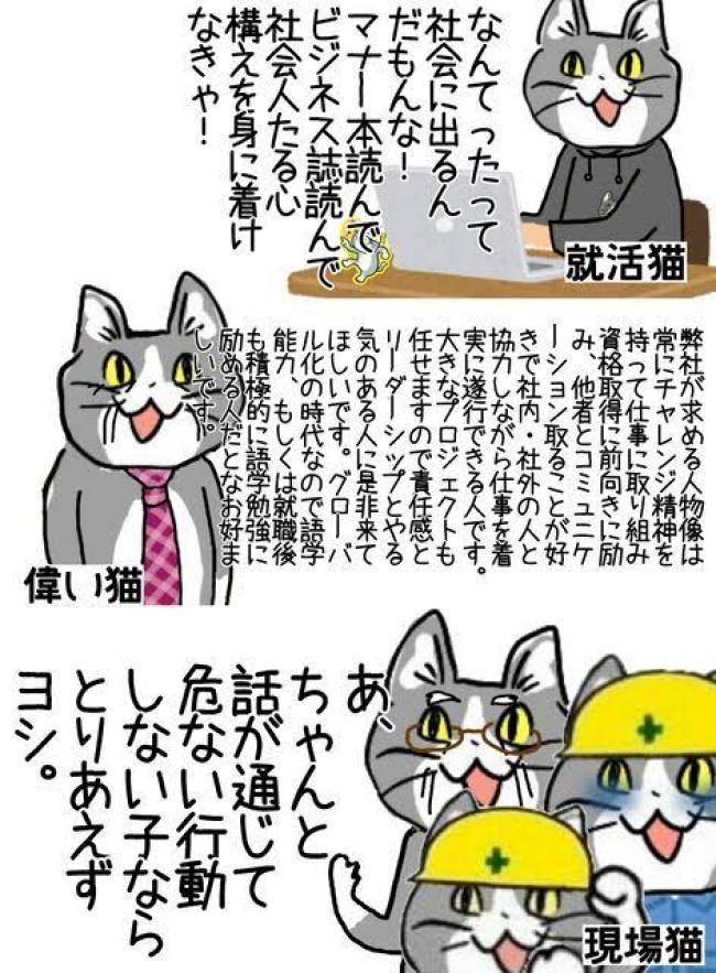f:id:ayafumi-rennzaki:20200913203703j:plain