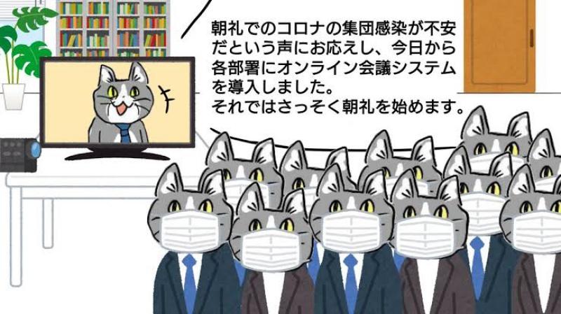 f:id:ayafumi-rennzaki:20200913204023j:plain