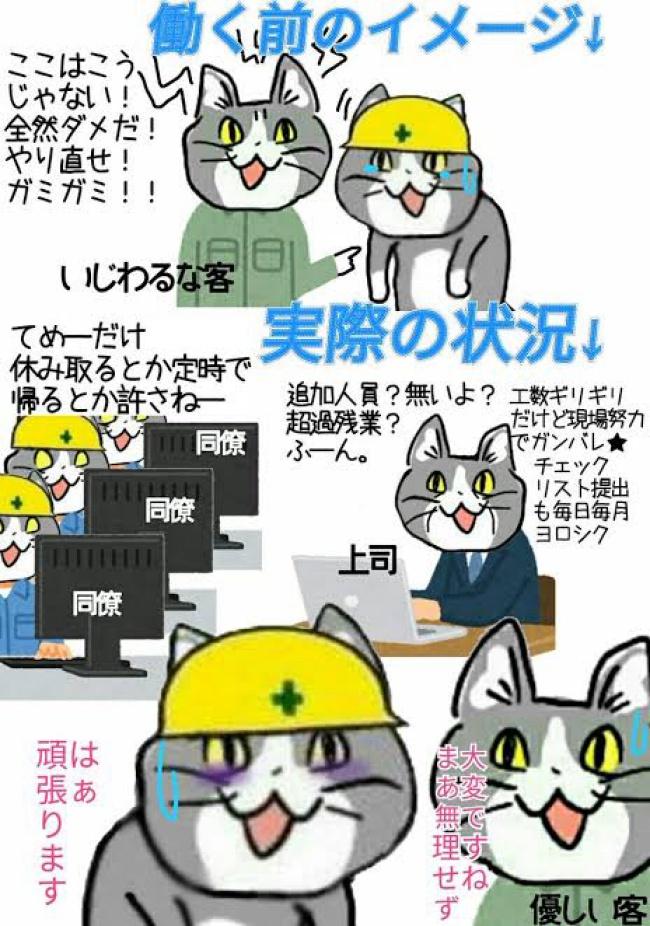 f:id:ayafumi-rennzaki:20200913204306j:plain