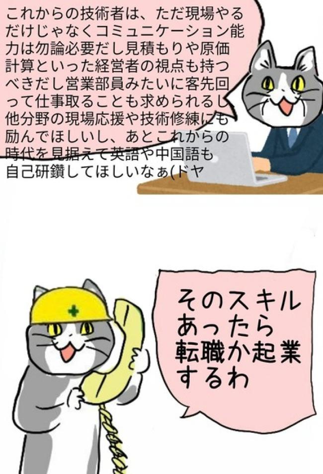 f:id:ayafumi-rennzaki:20200913204602j:plain