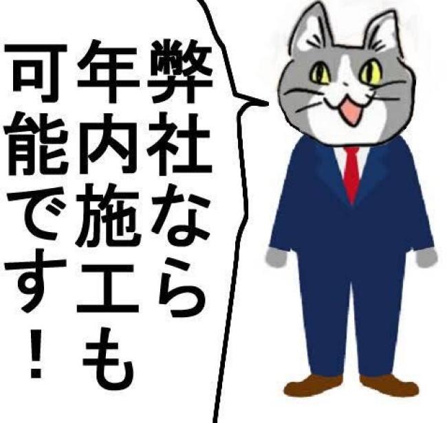 f:id:ayafumi-rennzaki:20200913205410j:plain