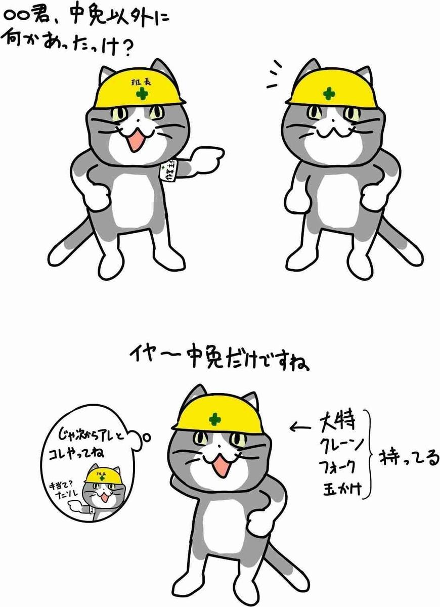 f:id:ayafumi-rennzaki:20200913205600j:plain