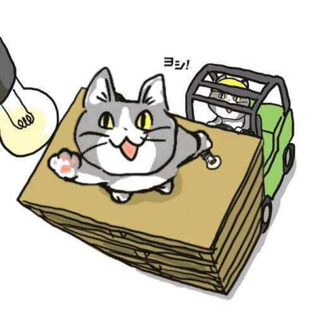 f:id:ayafumi-rennzaki:20200913210713j:plain