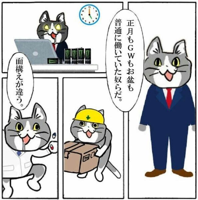 f:id:ayafumi-rennzaki:20200913211219j:plain