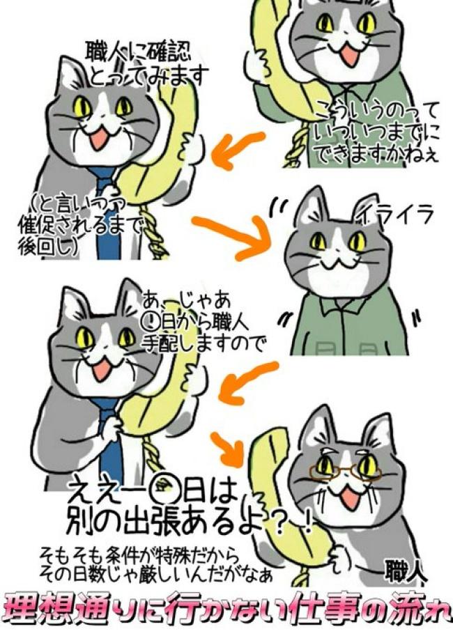 f:id:ayafumi-rennzaki:20200913212630j:plain