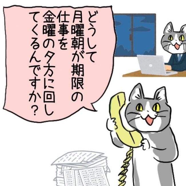 f:id:ayafumi-rennzaki:20200913212851j:plain
