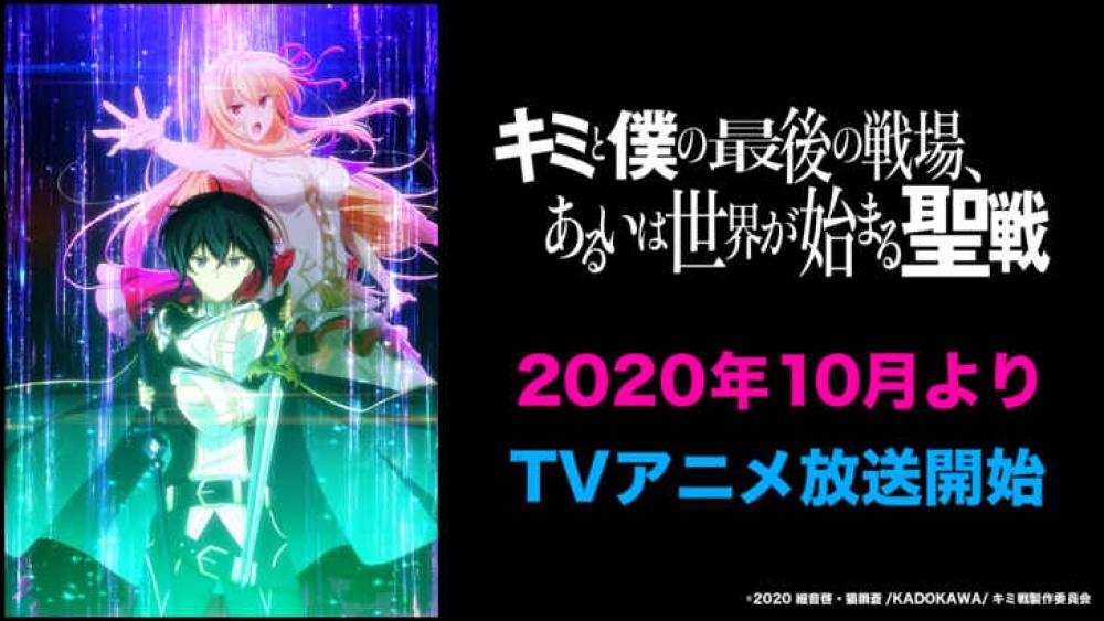 f:id:ayafumi-rennzaki:20200918105254j:plain
