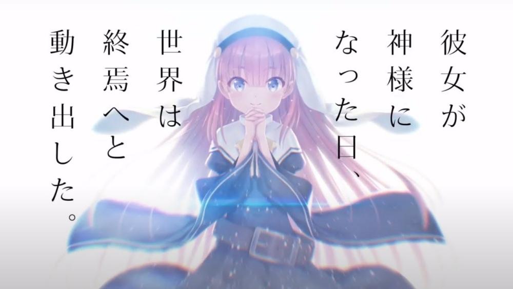 f:id:ayafumi-rennzaki:20200918142826j:plain