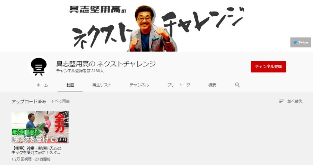 f:id:ayafumi-rennzaki:20200919192207j:plain