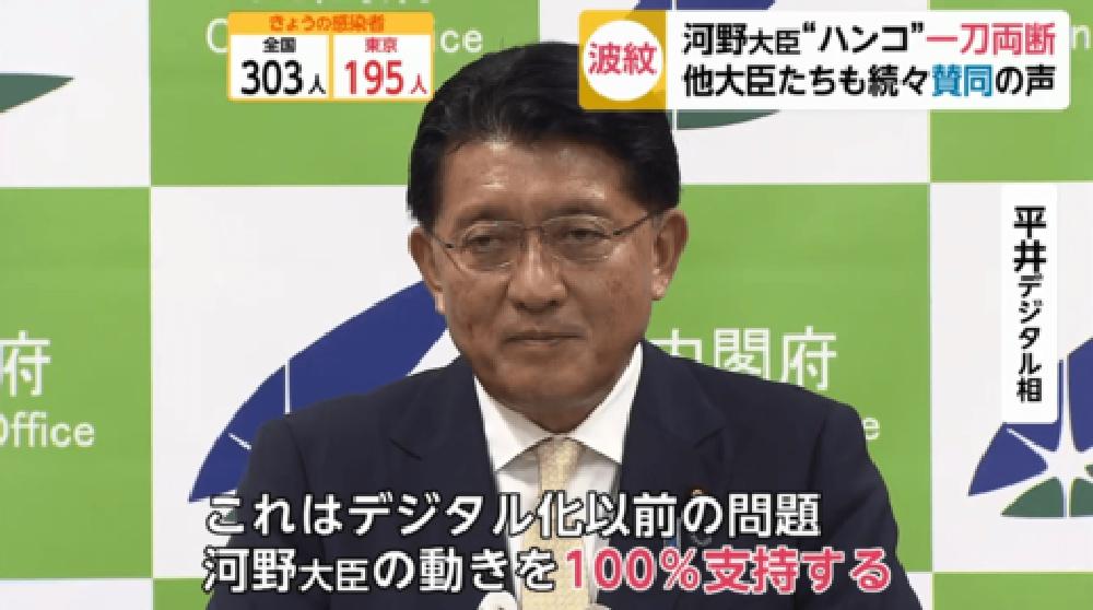 f:id:ayafumi-rennzaki:20200926194905j:plain