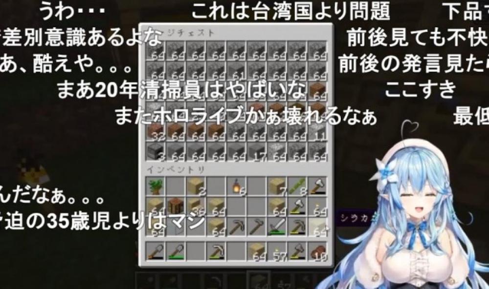 f:id:ayafumi-rennzaki:20201005083732j:plain
