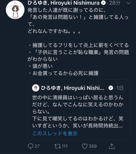 f:id:ayafumi-rennzaki:20201005120311j:plain