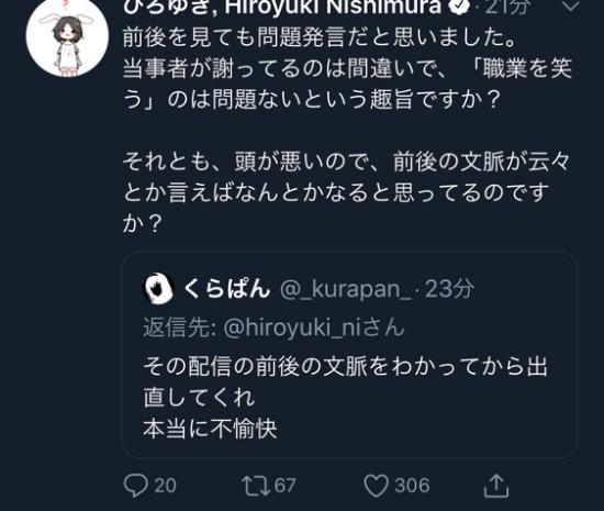 f:id:ayafumi-rennzaki:20201005120322j:plain