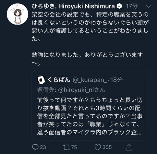 f:id:ayafumi-rennzaki:20201005120333j:plain