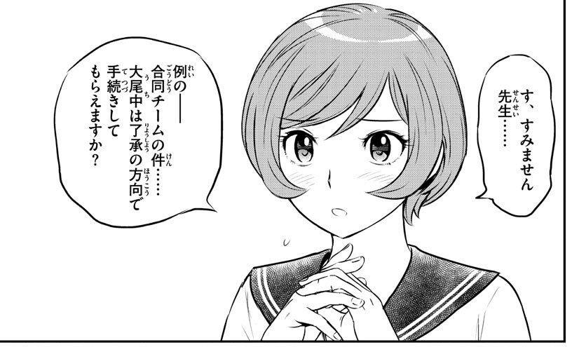 f:id:ayafumi-rennzaki:20201008055740j:plain