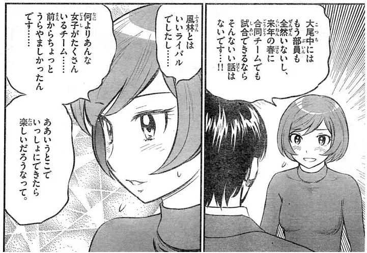 f:id:ayafumi-rennzaki:20201008060052j:plain