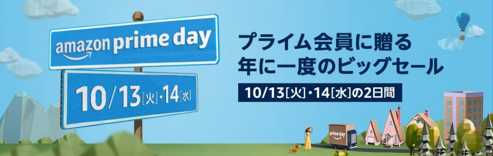 f:id:ayafumi-rennzaki:20201010192439j:plain