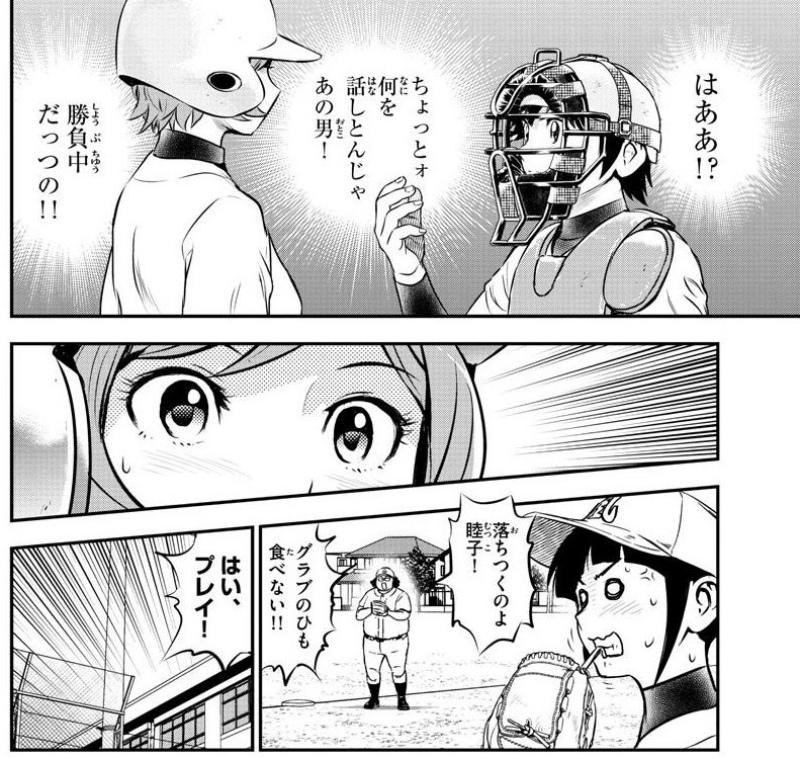 f:id:ayafumi-rennzaki:20201021173354j:plain