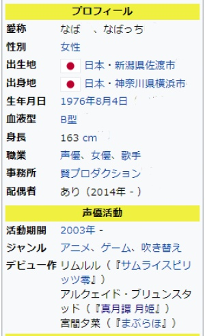 f:id:ayafumi-rennzaki:20201024072216j:plain