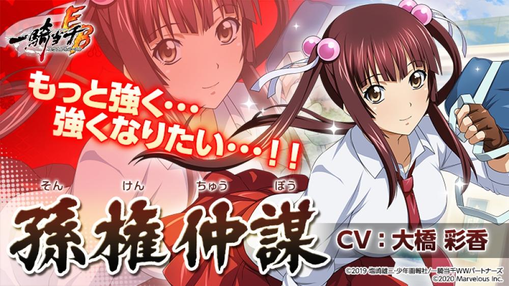 f:id:ayafumi-rennzaki:20201024141748j:plain