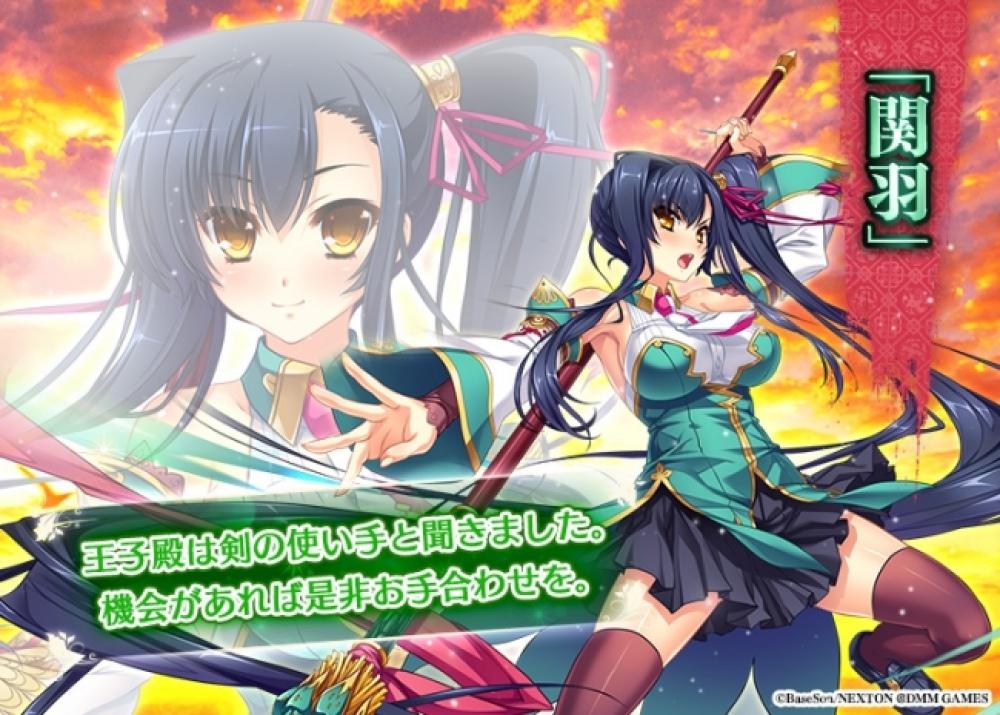 f:id:ayafumi-rennzaki:20201024142752j:plain