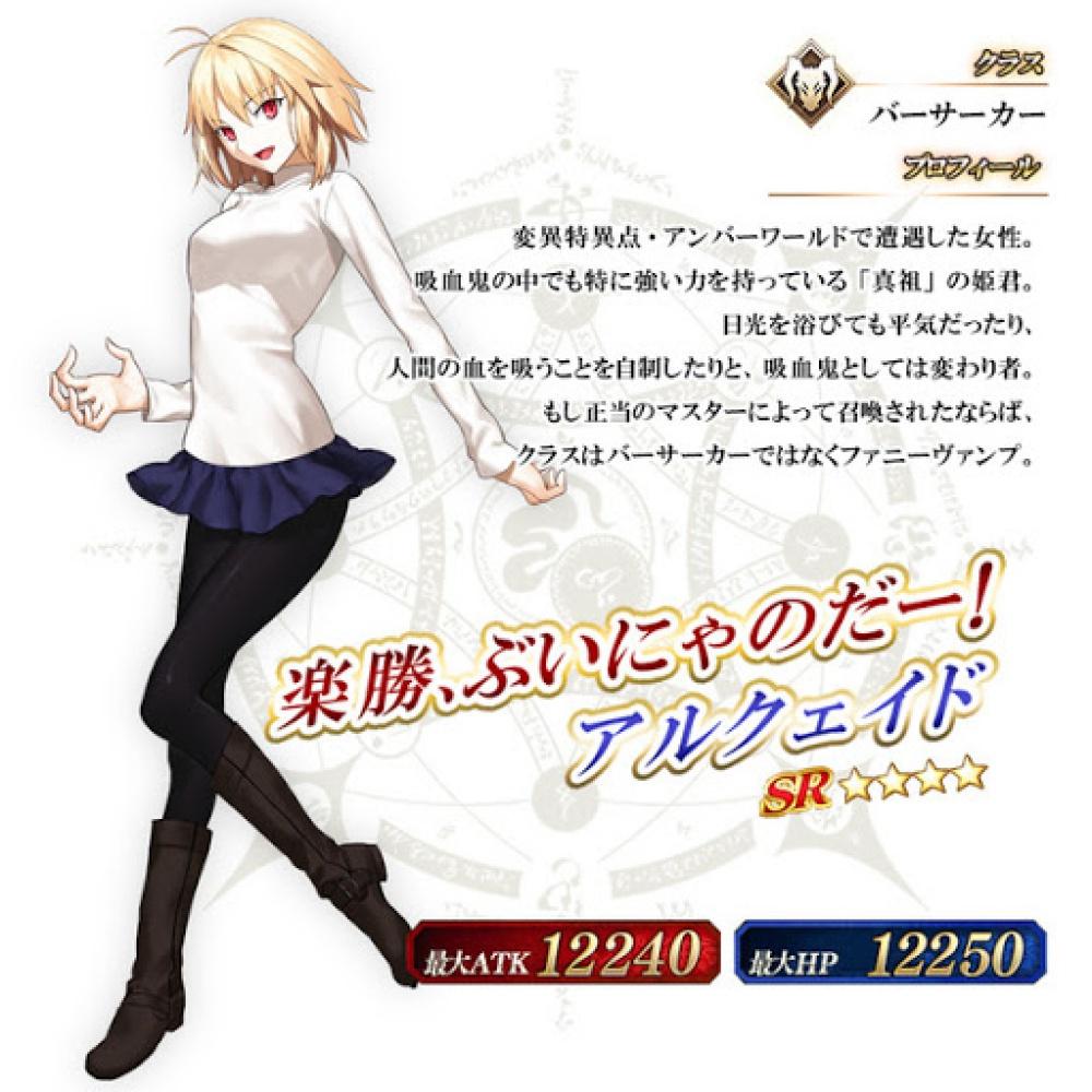 f:id:ayafumi-rennzaki:20201025195159j:plain