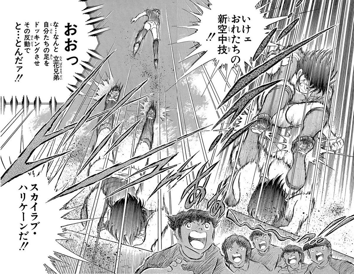 f:id:ayafumi-rennzaki:20201027221632j:plain