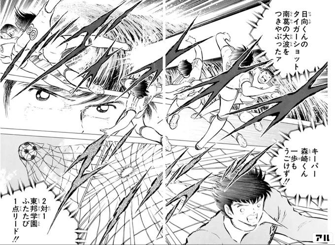 f:id:ayafumi-rennzaki:20201027221807j:plain