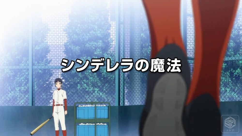 f:id:ayafumi-rennzaki:20201028180733j:plain