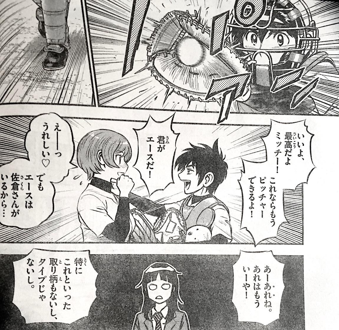 f:id:ayafumi-rennzaki:20201028184638j:plain