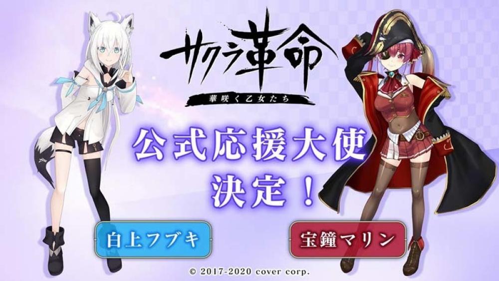 f:id:ayafumi-rennzaki:20201104191326j:plain