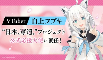 f:id:ayafumi-rennzaki:20201104194054j:plain